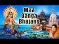 Maa Ganga Bhajans I ANURADHA PAUDWAL I Full Audio Songs Juke Box