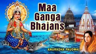 Maa Ganga Bhajans  ANURADHA PAUDWAL  Juke Box