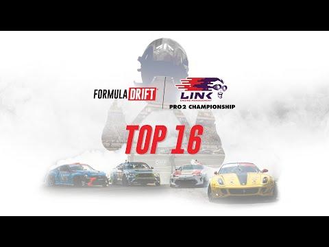 フォーミュラ・ドリフト ダラス(テキサス)トップ16の追走ドリフトトーナメントの無料ライブ配信動画(PRO2)