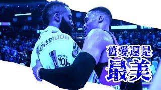 【NBA】火箭為什麼寧願倒貼選秀籤也要換來沒比Chris Paul好多少的Westbrook?