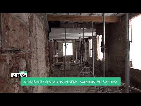 Valmieras Vecā aptieka - senākā koka ēka Latvijas pilsētās