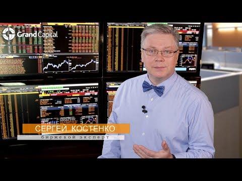 22.10.2018 Ежедневный обзор финансовых рынков с Сергеем Костенко