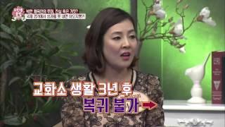 북한, 국제 경기에서 성과 못 내면 아오지탄광행?! [모란봉 클럽] 27회 20160319