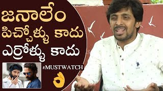 Actor Priyadarshi Talk About Vishwak Sen and Vijay Devarakonda Controversy