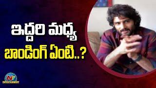ఇద్దరిమధ్య బాండింగ్ ఏంటి ?   Sudheer Babu Interview   NTV ENT