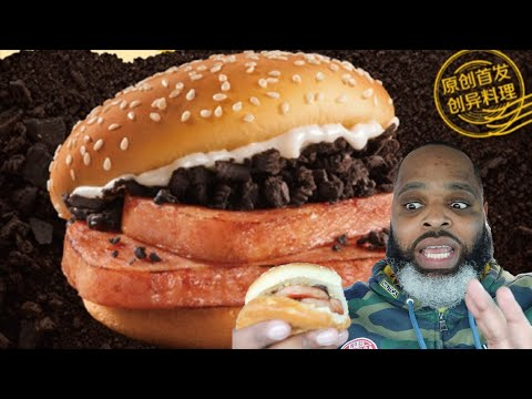 McDonald's Spam and Oreos Burger Review
