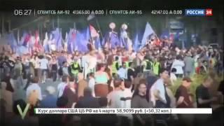 Мировые новости,Российский след в западной политике 2017