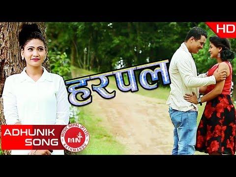 4:48 ] Download New Nepali Song 2074/2017 | Harpal Timrai