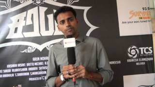 Director Arun Mohan Interview - Sarabham