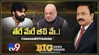 Big News Big Debate : Janasena BJP Friendship - Rajinikanth TV9