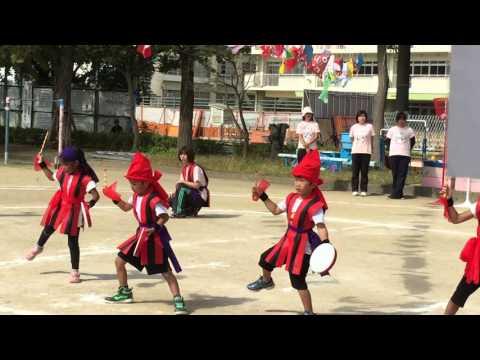 Oshima Nursery School