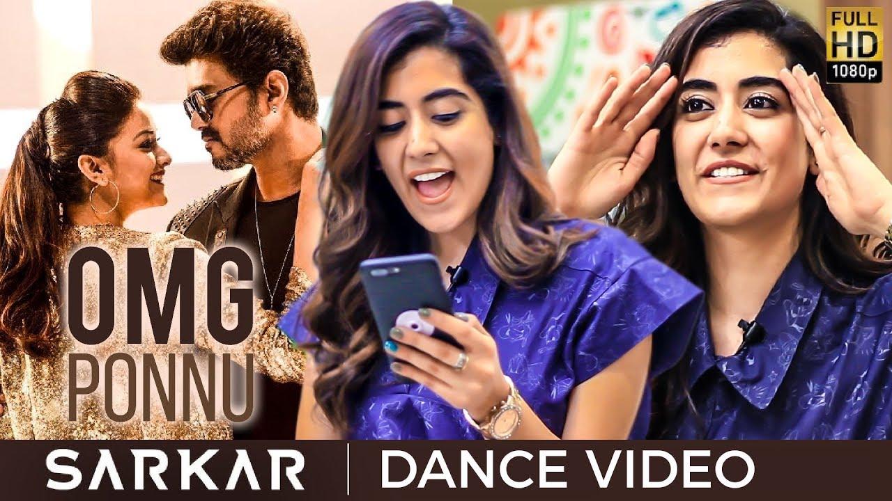 Sarkar - OMG Ponnu Dance Video | Thalapathy Vijay | Jonita Gandhi | AR. Rahman