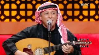 تحميل اغاني وناسة_2013 - عمر العبدلات يا سعد MP3