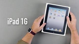 Распаковка iPad 1G 2010 - последнего продукта Стива Джобса. iPad - 10 лет!