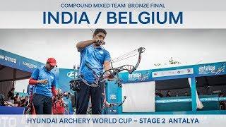 India v Belgium – compound mixed team bronze   Antalya 2018 Hyundai Archery World Cup S2