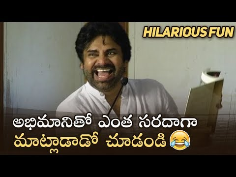 Pawan Kalyan Making Hilarious Fun With A Fan