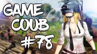 🔥 Game Coub #78| Best video game moments