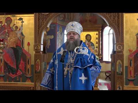 Митрополит Меркурий возглавил торжества в день престольного праздника Свято-Казанского храма