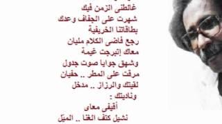 تحميل و مشاهدة مصطفى سيدأحمد - شهيق اقتراح MP3