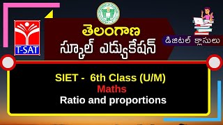 T-SAT || SIET -  06th Class : Maths - Ratio and proportions (U/M) || 26.02.2021