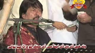 Main Sharabi Hoon Mujhe Pyaar Hai, HD, Live, Attaullah Khan Essakhailvi Shadi Programe
