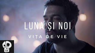Picture of a band or musician: Vita De Vie