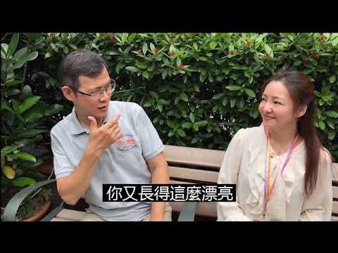 109年臺北市政府主計處人口及住宅普查宣導短片