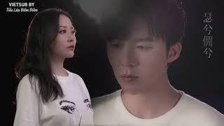 VIETSUB - OST HỮU PHỈ || Vô Hoa - Trương Lương Dĩnh & Lưu Vũ Ninh