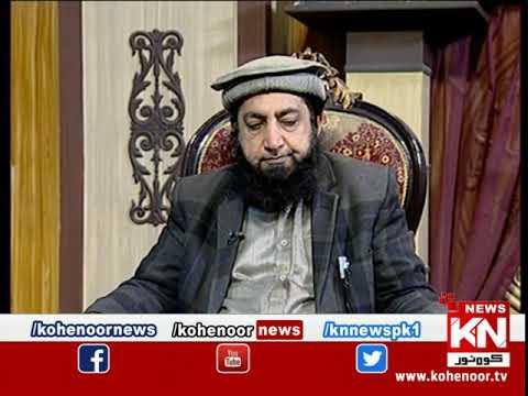 Istakhara 28 January 2021 | Kohenoor News Pakistan