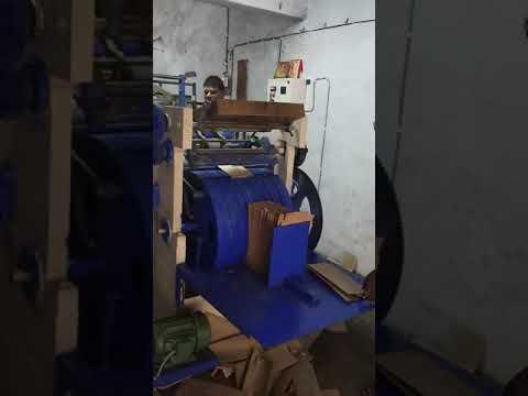 Paper Bag Printing Machine Two Colour