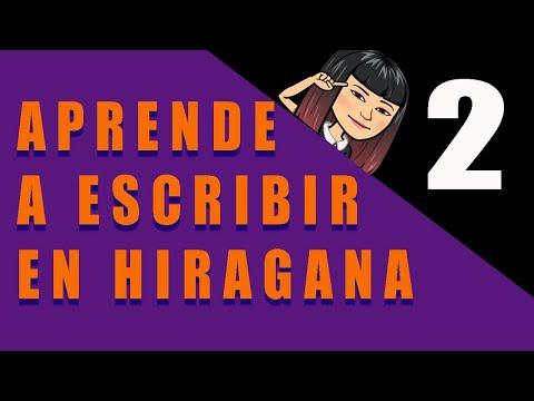 Aprende a escribir en hiragana part 2