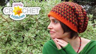 Slouchy Beanie Hat Crochet Pattern & Tutorial - Moss Tweed Stitch