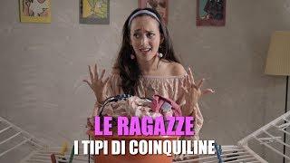 Il mondo delle ragazze secondo Surace: ROSA SURACE! Voi che tipo di coinquiline avete? Taggatele che usciamo un nuovo video.  #rosasurace #fuorisede #coinquiline #ragazze #manicure #makeup #giulia!