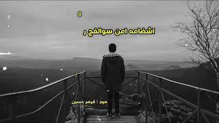 اغاني حصرية جلال الزين و نصرت البدر - على بختك / JALAL ALZEAN - NASRAT ALBADER - ALA BAKTK / OFFICIAL VIDEO تحميل MP3
