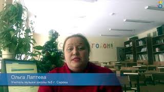 Как прошла осенняя сессия педагогической академии Microsoft на Дневник.ру