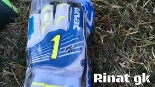0f5f62c29aa rinat goalkeeper gloves - ฟรีวิดีโอออนไลน์ - ดูทีวีออนไลน์ - คลิป ...