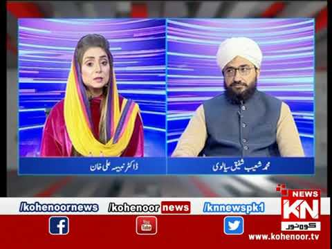 Kohenoor@9 With Dr Nabiha Ali Khan 22 January 2021 | Kohenoor News Pakistan