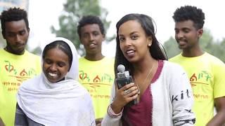 Ethiopian - Qin Leboch Tv Show Ep 5 B /ቅን ልቦች የቴሌቪዥን መዝናኛ ፕሮግራም ክፍል 5 B