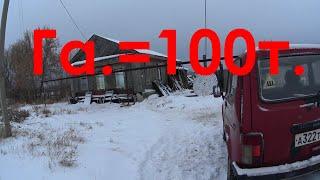 1 Га. = 100 тысяч Купить Гектар земли очень просто