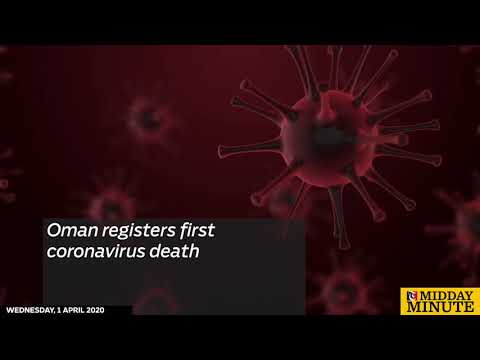Oman registers first coronavirus death
