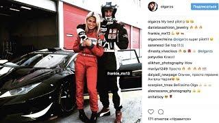 Вторая жена Игоря Сечина «Княгиня Ольга» ушла к итальянскому гонщику