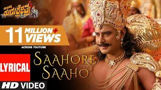 gratis download video - Saahore Saaho Lyrical Song | Munirathna Kurukshetra | Darshan | Munirathna | V Harikrishna