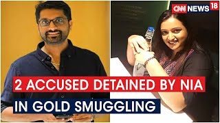 2 Accused in Kerala Gold Smuggling Case Taken into NIA Custody in Bengaluru | CNN News18 - Download this Video in MP3, M4A, WEBM, MP4, 3GP