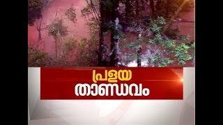 Flood situation in Kerala worsens | News Hour 16 Aug 2018
