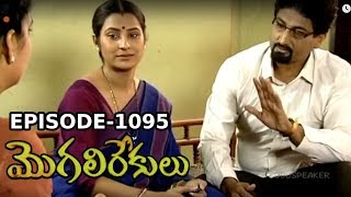 Episode 1095 | MogaliRekulu Telugu Daily Serial | Srikanth Entertainments | Loud Speaker
