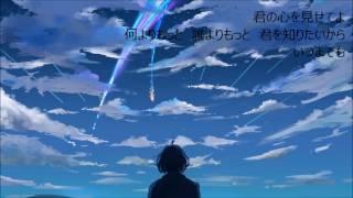 「Nightcore」니시노 카나 - Distance