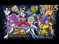 Saint Seiya Soldiers' Soul - Le Sanctuaire - Episode 03