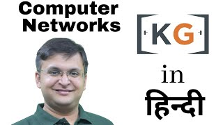 Part 1: Blue Print of Computer Networks in Hindi|Marks Distubution|Intro of Computer Neworks Hindi