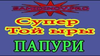 Рахымжан Жакайым  - Алты жарым  (music version) /Samidinov.Pro