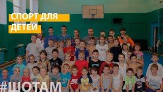 #ШоТам | Тренер дзюдо из Мироновского